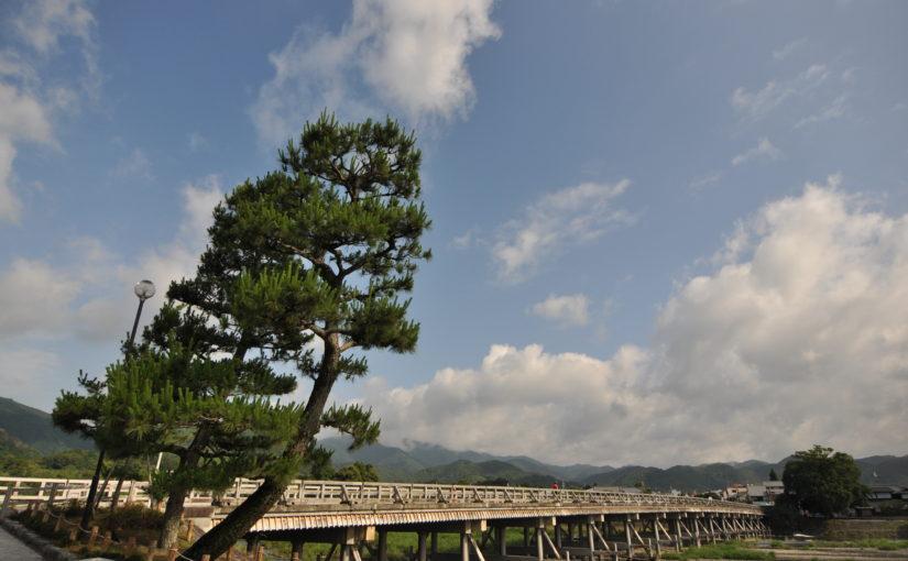 京都帰省〜嵐山