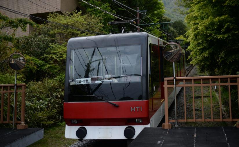 箱根家族旅行