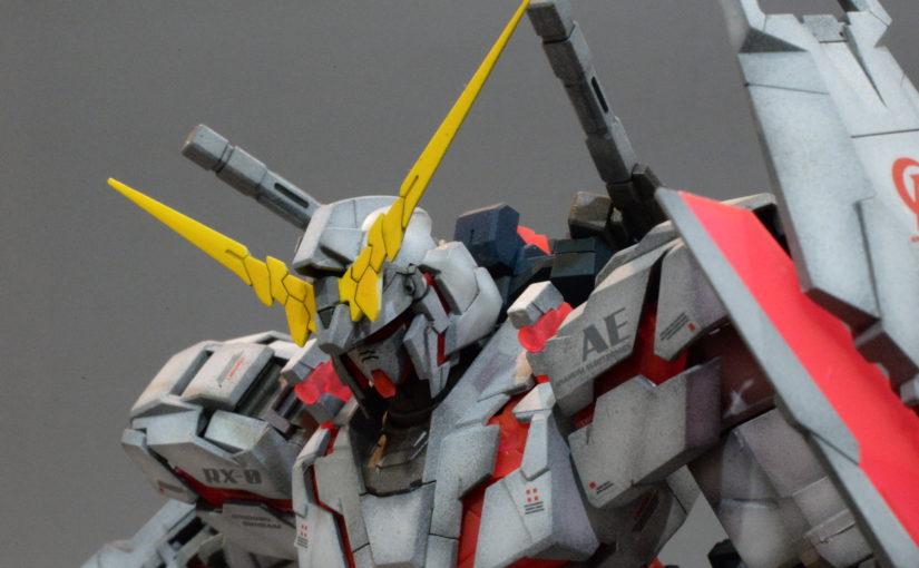 MG 1/100 RX-0 ユニコーンガンダム 完成