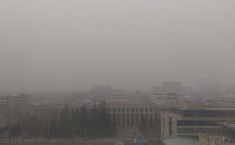 PM2.5に包まれる北京