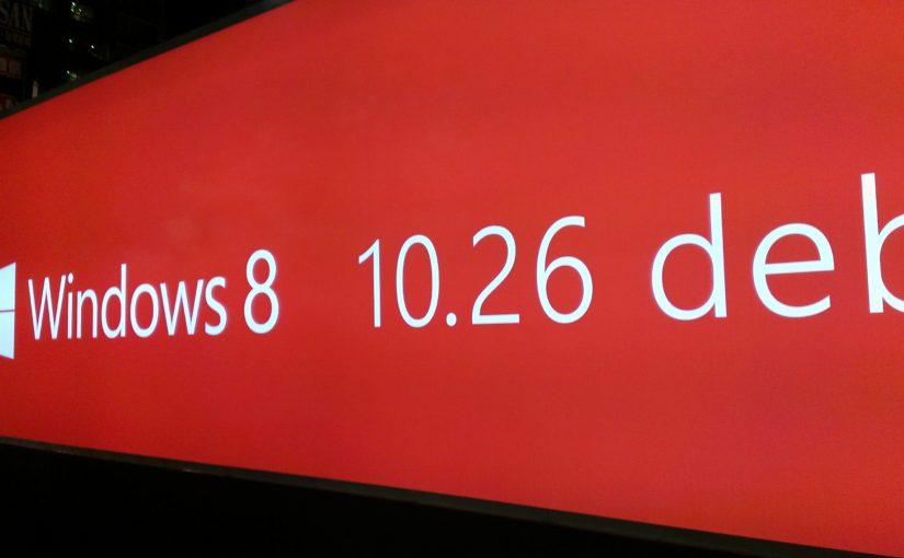 Windows 8発売